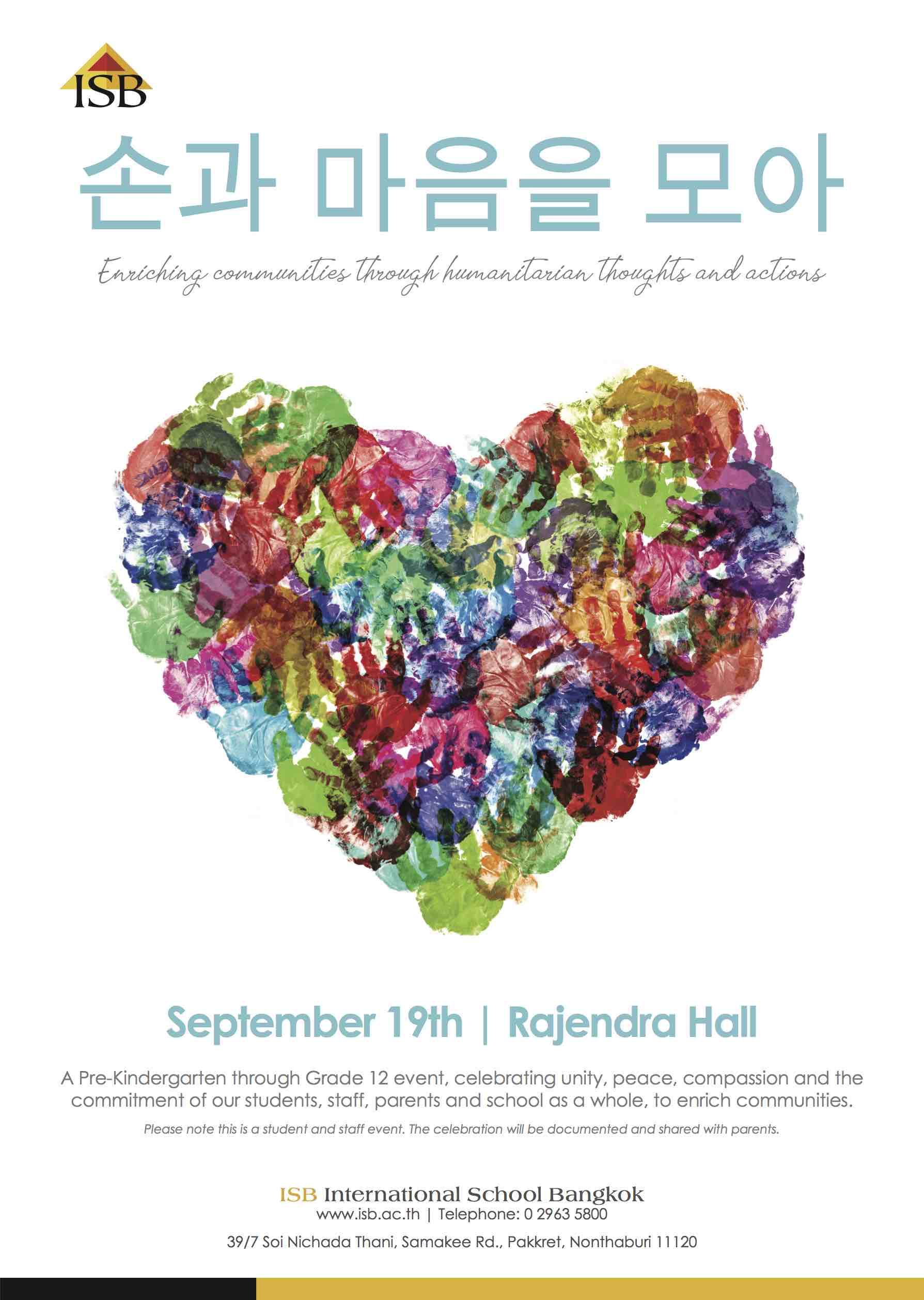 Enriching Communities7 Korean